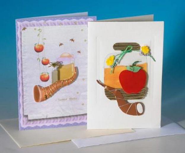 Picture of #753-746 Rosh Hashanah Greeting Cards