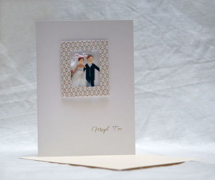 Picture of #793 The Wedding Portrait