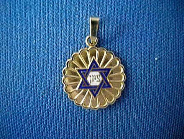 Picture of #G113 Star of David Medallion