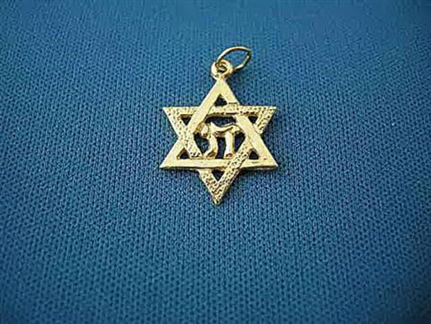 Picture of #G147 Star of David with Chai