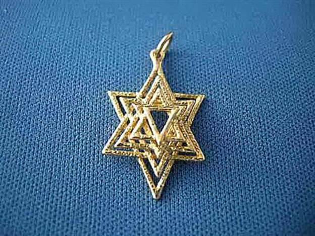 Picture of #G148 Multilayer Star of David