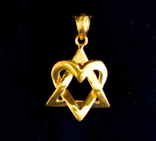 Picture of #G190 Heart Star of David