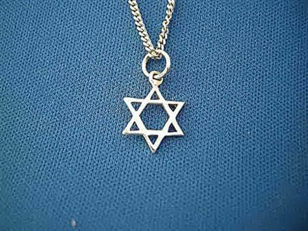 Picture of #S115 Star of David