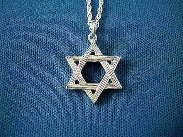 Picture of #S156 Star of David