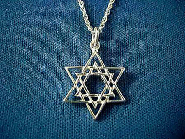 Picture of #S192 Star of David