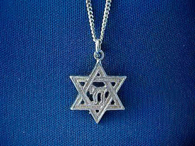 Picture of #S732 Star of David