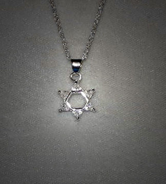 Picture of #S193C Star of David