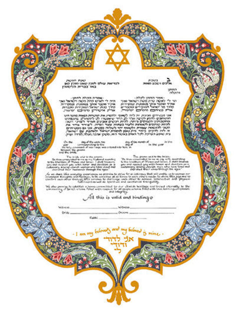 Picture of Shield of David