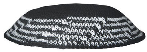 Picture of Stripped Kippot