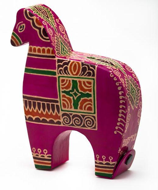 Picture of #100-4 Cashbah Paint - Horse