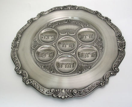 Picture of #12362-P Seder Plate Pewter