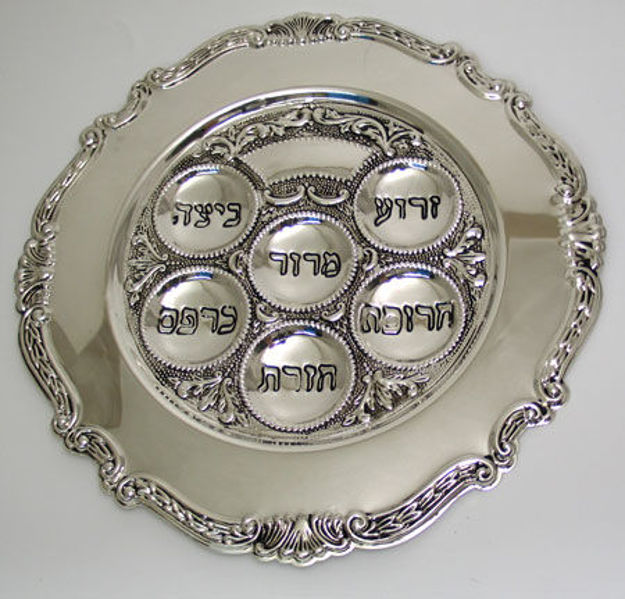 Picture of #12362-SP Seder Plate Silver Plated