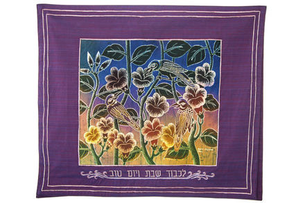 Picture of #601-P-H Challah Cover Songbird Purple Hebrew