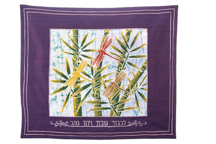 Picture of #602-P-H Challah Cover Dragonfly Purple Hebrew