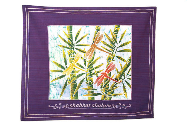 Picture of #602-P-E Challah Cover Dragonfly Purple English