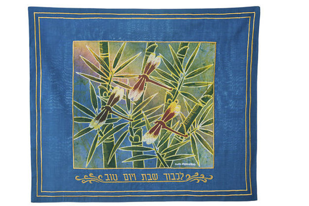 Picture of #602-B-H Challah Cover Dragonfly Blue Hebrew