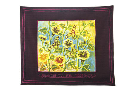Picture of #600-M-H Challah Cover Butterfly Maroon Hebrew
