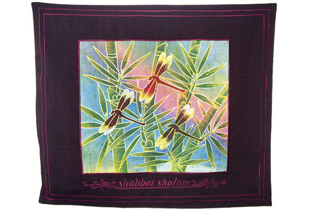 Picture of Challah Cover Dragonfly Maroon English