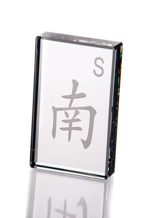Picture of #1036 Mah Jongg   Paper Weight