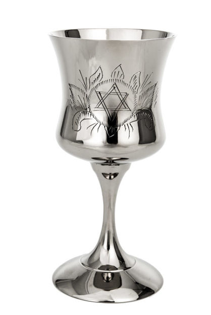 Picture of #11526 Star Stainless Steel Kiddush Cup