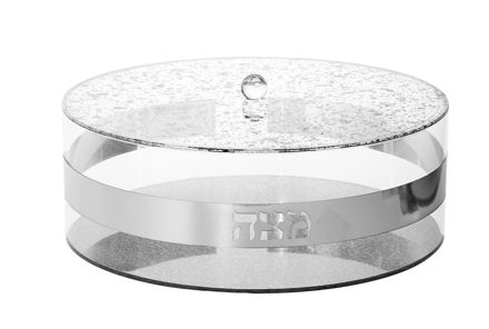 Picture of #1882-S Matzah holder Silver Solid