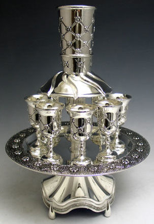 Picture of #4790-C Silver Plated 8 cup Fountain X Design