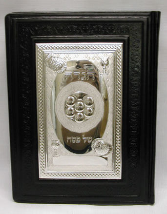Picture of #1746 Leather & Sterling Silver by Shoki Freiman