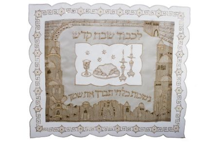 Picture of #3893 Challah  Cover Silver Jerusalem