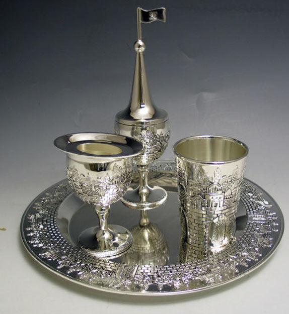Picture of #4214-S Havdallah Set Silver Plated Jerusalem Design