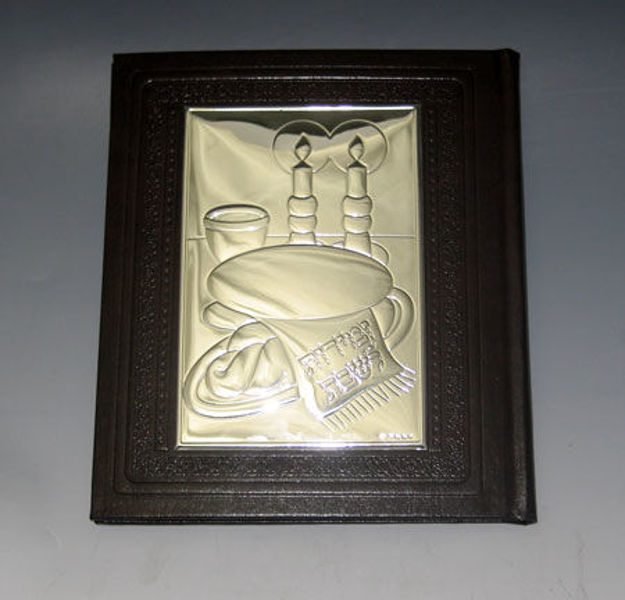 Picture of #1715 Leather n' Sterling Silver Zemiros
