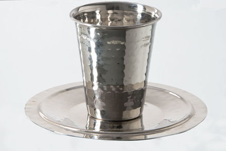 Picture of #11501 Kiddush Cup Hammered Stainless Steel
