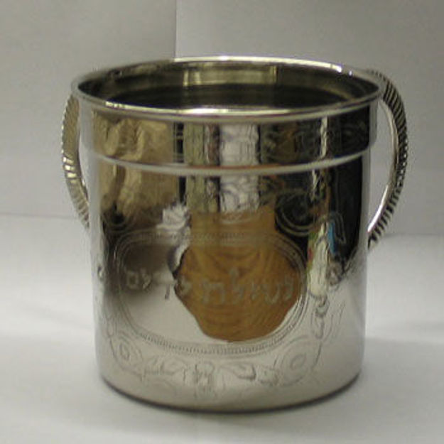 Picture of #1790 Wash Cups Stainless Steel