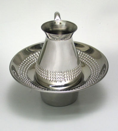 Picture of #7019 Stainless Steel Mayim Acronim