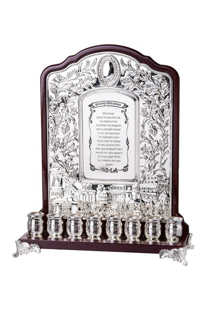 Picture of #13809 Silver Plated Menorah