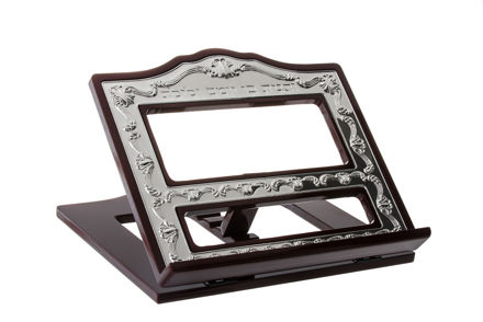 Picture of #1022-SP Book Holder Wood and Silver Plated