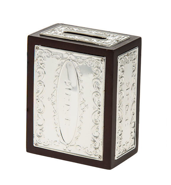 Picture of #620 Tzedakah Box Rectangular Wood and Silver Plated