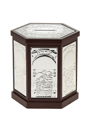 Picture of #1020 Tzedakah Box Hexaqgon Wood and Silver Plated