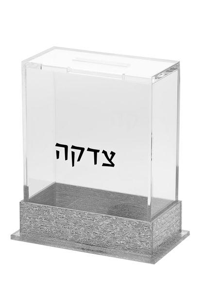 Picture of #269-S  Tzedakah box Silver Lucite