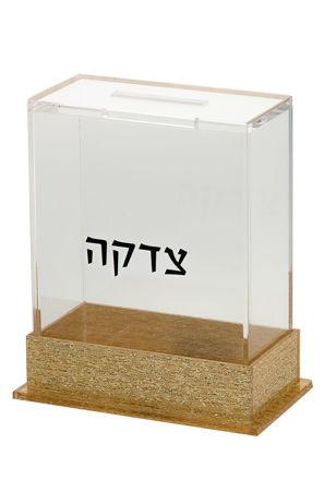 Picture of #269-G Tzedakah box Gold Lucite