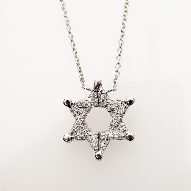"""Picture of #SN-91Star of David """"Butterfly"""" Necklace"""